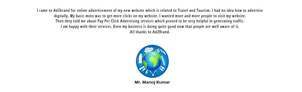 Online reputation_Manoj Kumar