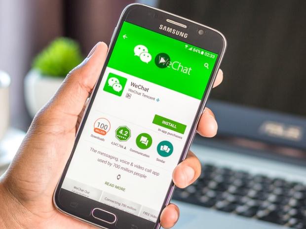 WeChat User Data