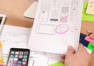 App Design Company in Pune Ad2Brand